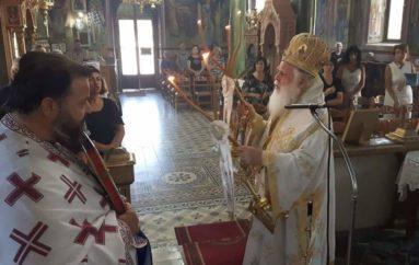 Ο Μητροπολίτης Θερμοπυλών στον Άγιο Νικόλαο Άνω Βάθειας