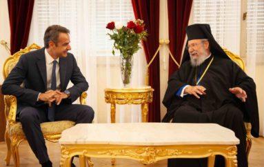 Στον Αρχιεπίσκοπο Κύπρου ο Κυριάκος Μητσοτάκης