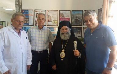 Επίσκεψη του Μητροπολίτη Μάνης στο Κέντρο Υγείας Αρεόπολης