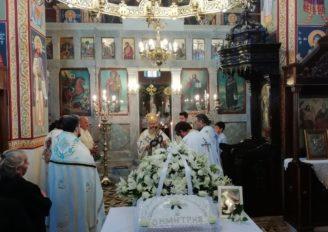 Αρχιερατική Θεία Λειτουργία στον Πύργο Διρού