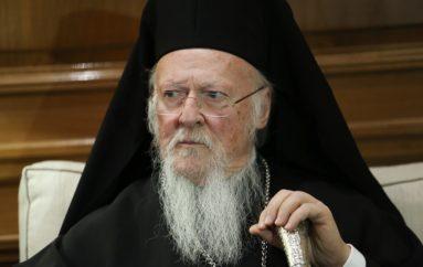 Σε ένα μήνα ο Οικ. Πατριάρχης στη Μητρόπολη Σουηδίας