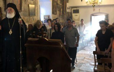 Παράκληση στην Υπεραγία Θεοτόκο από τον Μητροπολίτη Αρκαλοχωρίου