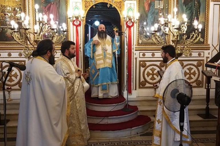 Αρχιερατική Θ. Λειτουργία και Παράκληση από τον Επίσκοπο Κεγχρεών