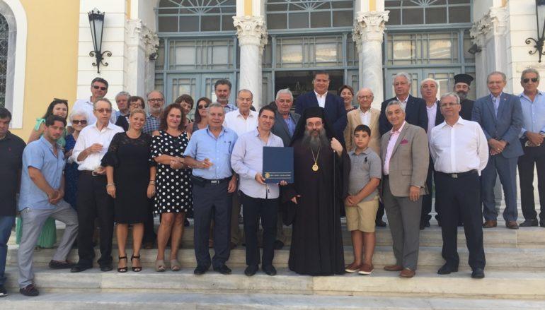 """Εορτασμός της """"Ημέρας των Ομογενών"""" στη Χίο"""