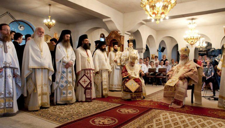 Ο εορτασμός της Αγίας Βάσσης της Εδεσσαίας