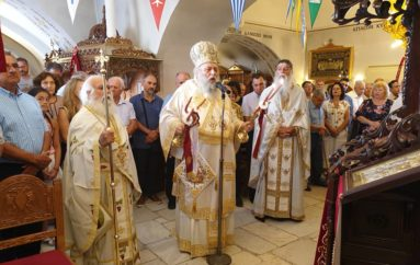 Εορτή Αποδόσεως της Κοιμήσεως της Θεοτόκου στο χωριό Βίβλος Νάξου