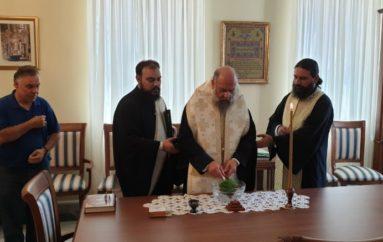 Αγιασμός επί τη ενάρξει του μηνός Αυγούστου στην Ι. Μ. Θεσσαλιώτιδος
