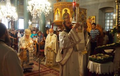 Ο εορτασμός Κοιμήσεως της Θεοτόκου στην Ι. Μ. Εδέσσης