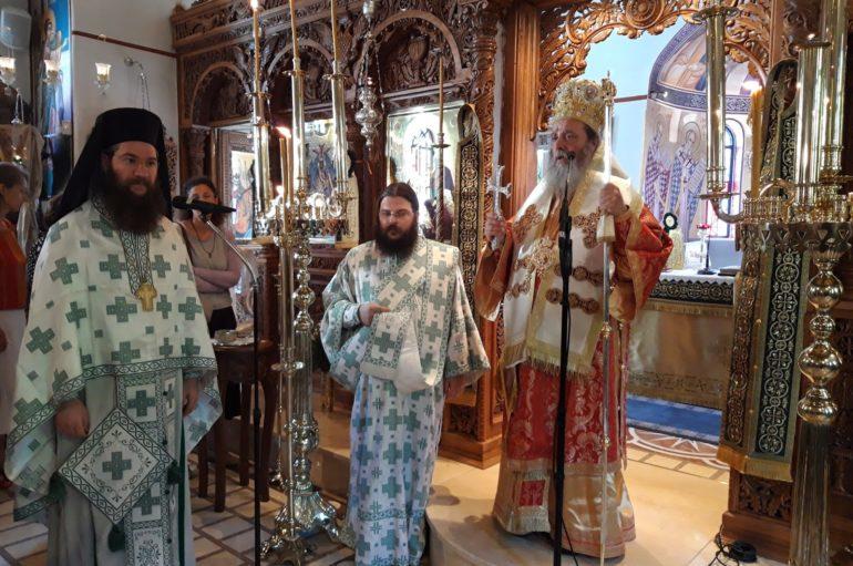 Ο Επίσκοπος Κερνίτσης στην Ι. Μονή Παναγίας Ελεούσης Πιτίτσας Πατρών