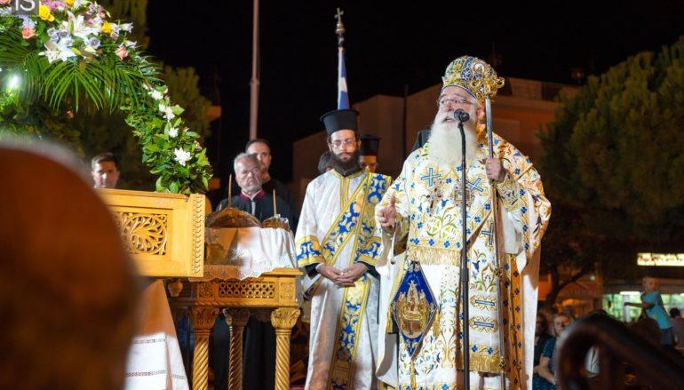 Δημητριάδος Ιγνάτιος: «Η Παναγία μας δείχνει τον δρόμο…»