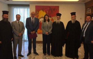 Αντιπροσωπεία της Εκκλησίας Κρήτης στο Υπουργείο Παιδείας