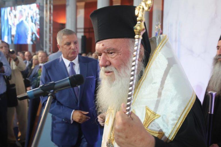 Ο Αρχιεπίσκοπος στην ορκωμοσία του νέου Περιφερειάρχη Αττικής