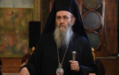 Οἱ ἐκκλησιολογικές μετα-πτώσεις τοῦ Πατριαρχείου Μόσχας