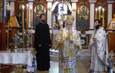 Αρχιερατική Θεία Λειτουργία στο ακριτικό Επταχώρι Καστοριάς