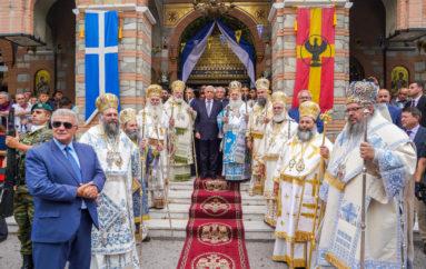 Ο Πρόερδρος της Δημοκρατίας στον εορτασμό της Παναγίας Σουμελά στο Βέρμιο
