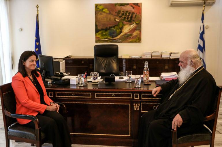 Την Υπουργό Παιδείας επισκέφθηκε ο Αρχιεπίσκοπος Ιερώνυμος