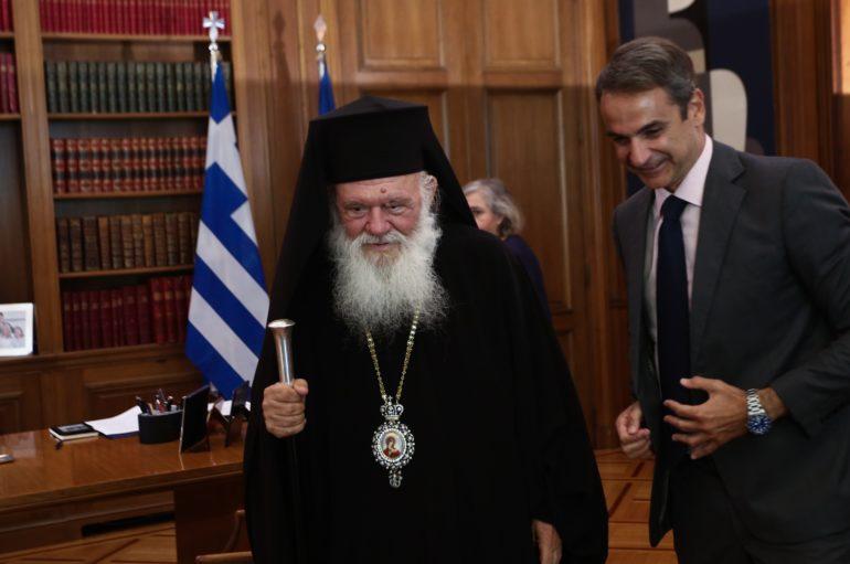 Ολοκληρώθηκε η συνάντηση Πρωθυπουργού – Αρχιεπισκόπου