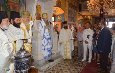 Ο εορτασμός της Αγίας Ελέσας στα Κύθηρα