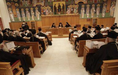 ΔΙΣ: Στην Ιεραρχία το Αυτοκέφαλο της Ουκρανικής Εκκλησίας