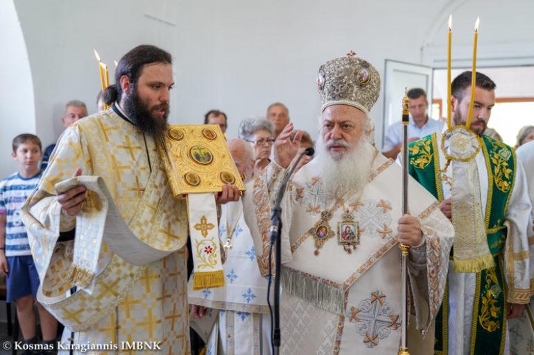 Εορτή του Αγίου Νικάνορος στην Ι. Μητρόπολη Βεροίας
