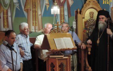 Παράκληση προς την Θεοτόκο στην Ι. Μητρόπολη Άρτης