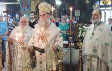 Κυριακή Ζ΄ Ματθαίου στο Παλαιοκάτουνο Άρτης