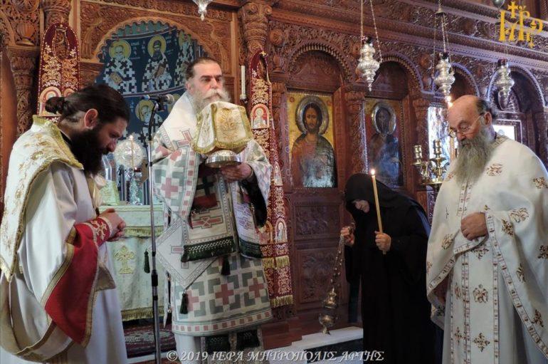 Κυριακή Η΄ Ματθαίου στην Ιερά Μονή Ροβελίστης Άρτης