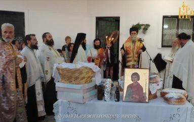 Αρχιερατικός Εσπερινός του Αγίου Φανουρίου στο Γλυκόρριζο Άρτης