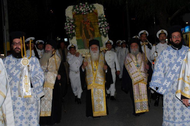 Πολυαρχιερατικός Εσπερινός για τον Άγιο Αλέξανδρο στο Παλαιό Φάληρο