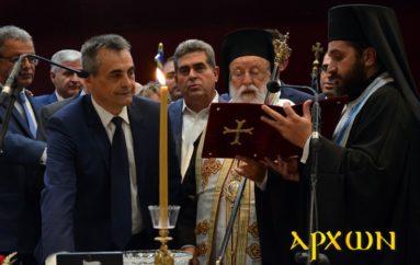 Ο Μητροπολίτης Μαντινείας όρκισε το νέο Δήμαρχο Τρίπολης