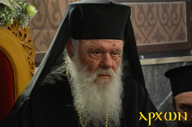 Απάντηση του Αρχιεπισκόπου Ιερωνύμου στον Πατριάρχη Ιεροσολύμων Θεόφιλο