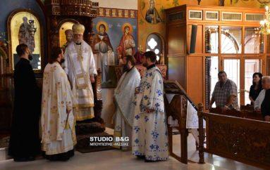 Αρχιερατική Θεία Λειτουργία στο Κιβέρι Αργολίδος