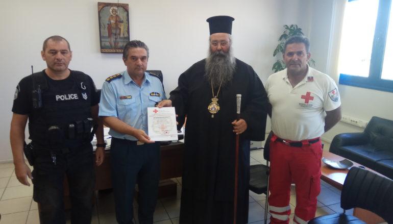 Ο  Μητροπολίτης Κίτρους στην απονομή πιστοποιητικών σε Αστυνομικούς