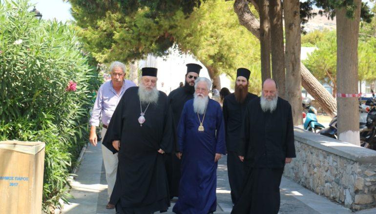 Άφιξη Αρχιερέων στην Πάρο για τον εορτασμό της Παναγίας