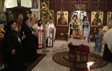 Πολυαρχιερατικός Εσπερινός για τον Άγιο Αρσένιο το Νέο στην Πάρο