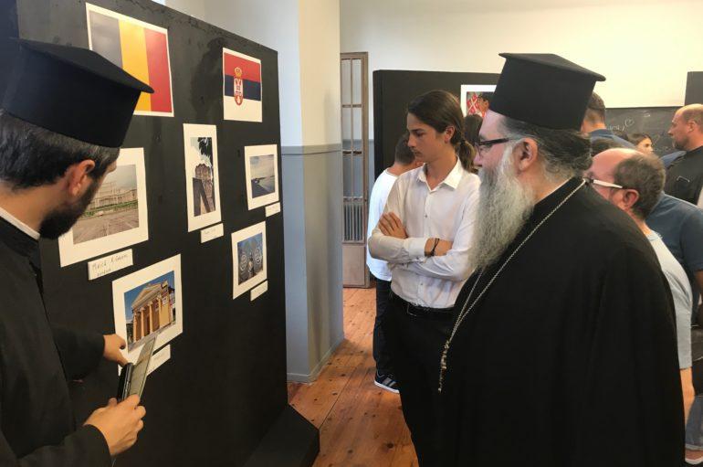 Εγκαίνια έκθεσης φωτογραφίας για την πολιτιστική κληρονομιά στην Ι. Μ. Κίτρους