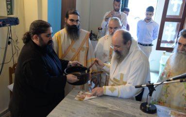 Εγκαίνια Ιερού Ναού Αγίας Πολυχρονίας στα Μποντέϊκα Αχαΐας