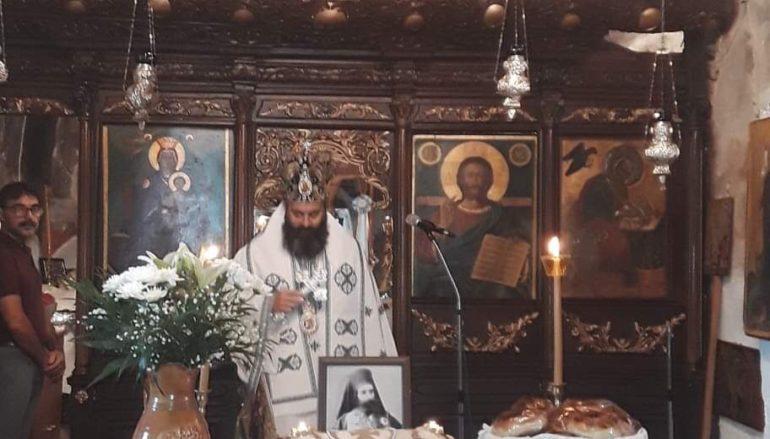 Μνημόσυνο στο μακαριστό Πατριάρχη Ιεροσολύμων Γεράσιμο Πρωτόπαπα