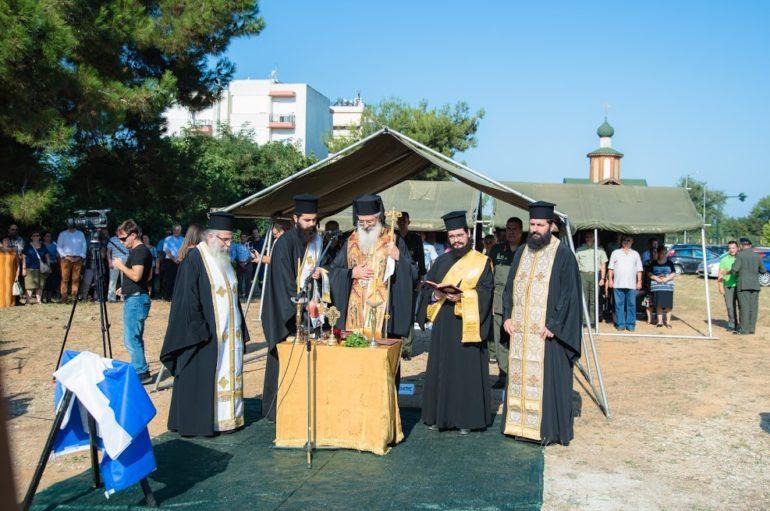 Θεμελίωση Ναού της Παναγίας Στρατηγίσσης στην Αλεξανδρούπολη