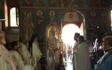 Πανηγύρισε η Ιερά Μονή Κοιμήσεως της Θεοτόκου Βλοχού Τριχωνίδος