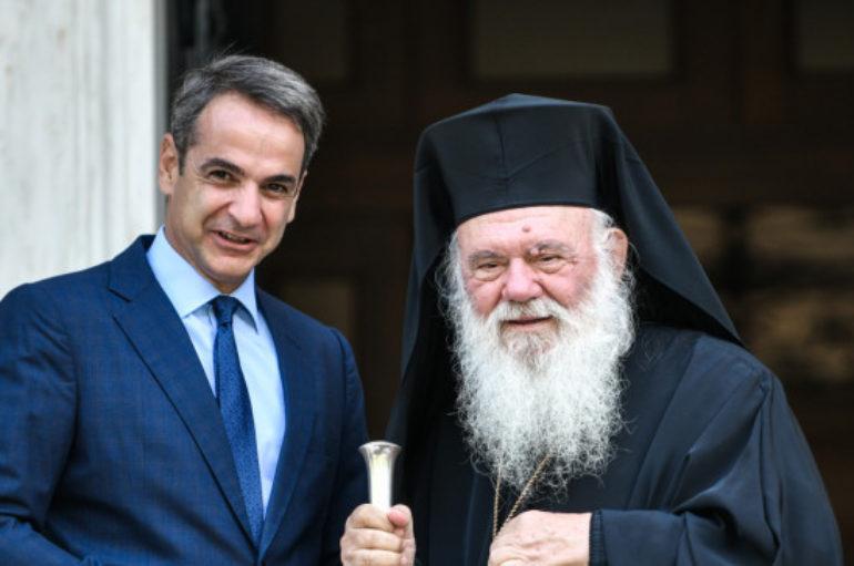 Τον Πρωθυπουργό θα επισκεφθεί ο Αρχιεπίσκοπος Ιερώνυμος