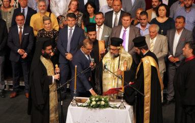 Ο Μητροπολίτης Μεσσηνίας όρκισε τον νέο Δήμαρχο Καλαμάτας