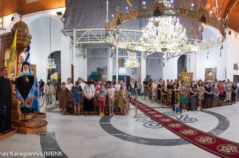 Παράκληση της Θεοτόκου στο Ι. Προσκύνημα της Παναγίας Σουμελά Βεροίας