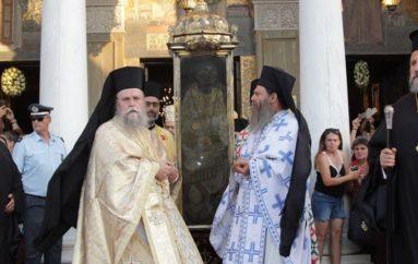 Ο Άγιος της Συγνώμης ευλόγησε το νησί της Ζακύνθου