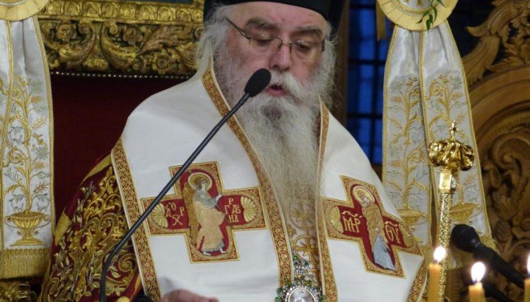 """Καστορίας Σεραφείμ : """"Αναγκαία η παρουσία της Παναγίας στη ζωή μας"""""""