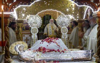 Προεόρτιος Αγρυπνία επί τη εορτή της Παναγίας στον Μητροπολιτικό Ναό Καστοριάς