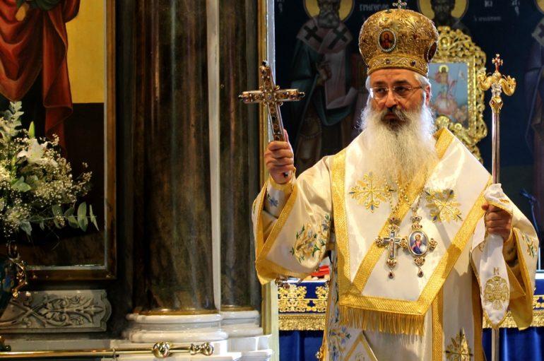 Έκτακτη Ανακοίνωση της Ι. Μητροπόλεως Αλεξανδρουπόλεως