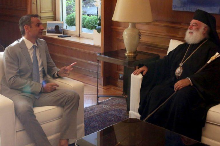 Ο Πατριάρχης Αλεξανδρείας στον Πρωθυπουργό Κυρ. Μητσοτάκη