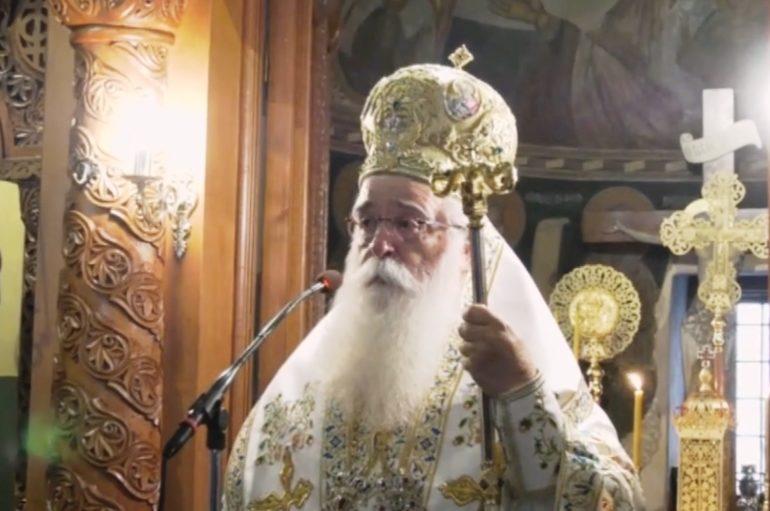 Δημητριάδος από Φθιώτιδα: «Σαν να συλλειτουργούσε και ο μακαριστός Νικόλαος»
