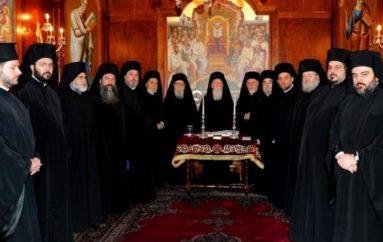 Ανακοινωθέν της Αγίας και Ιεράς Συνόδου του Οικουμενικού Πατριαρχείου